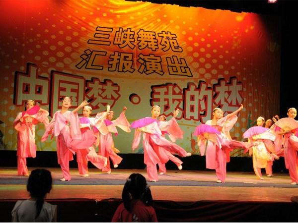 民族民间舞考级中?_万州舞蹈培训班万州民族民间舞考级万州高考舞蹈培训